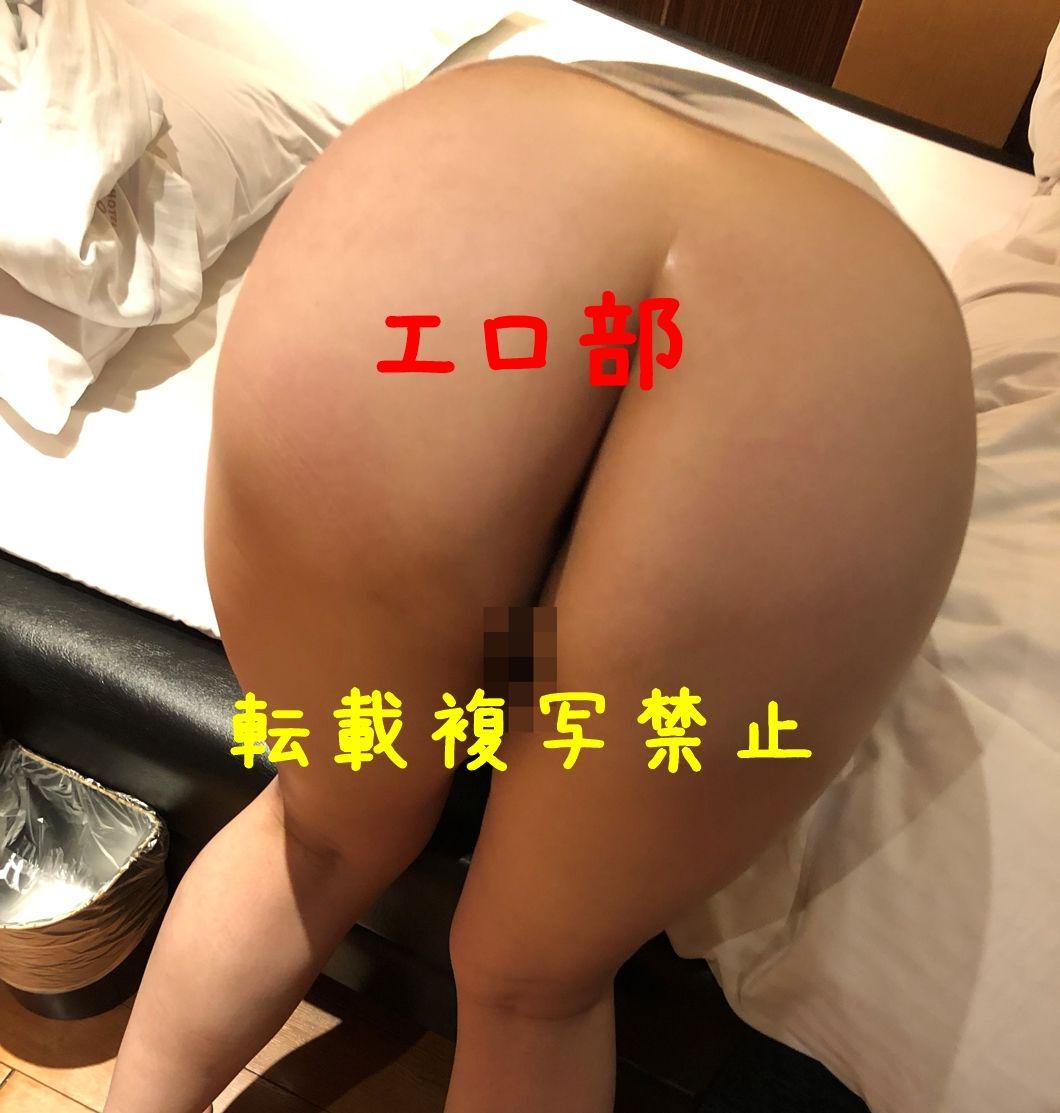 北海道の爆乳ギャルのお尻