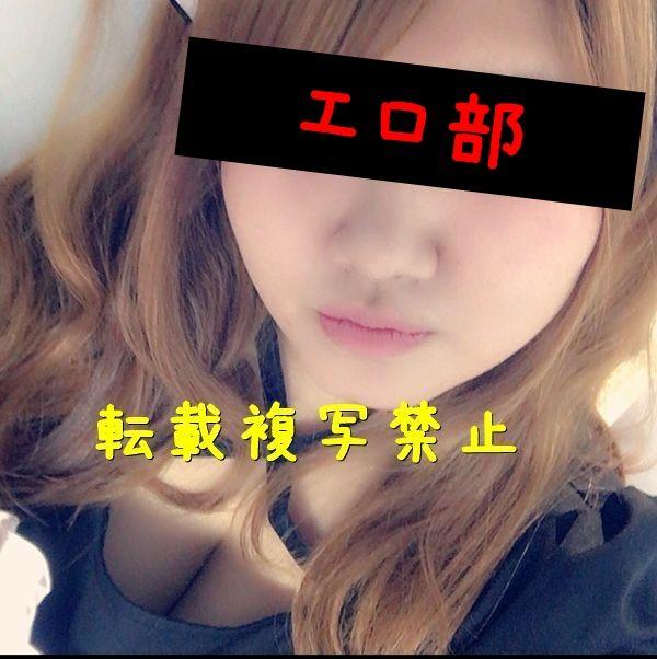 北海道の素人女性の顔画像