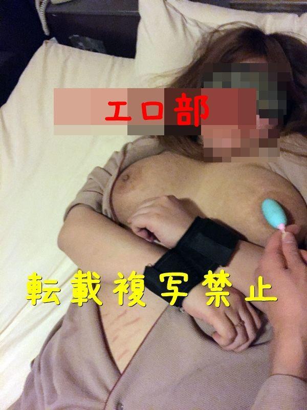 北海道の爆乳素人女性