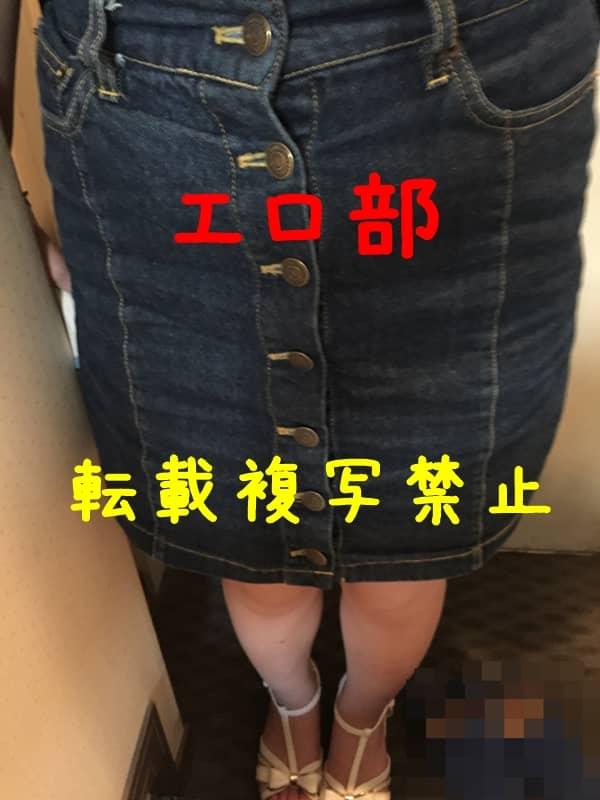 出会い系で見つけた女子大生の生脚