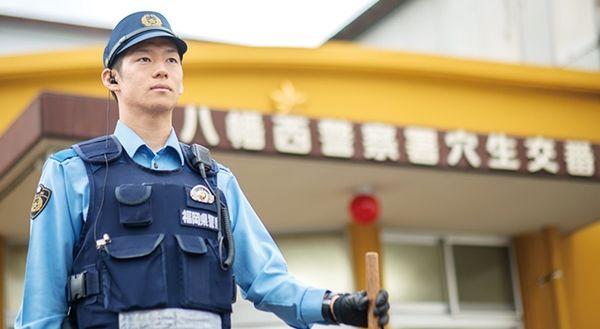 援助交際を取り締まる警察