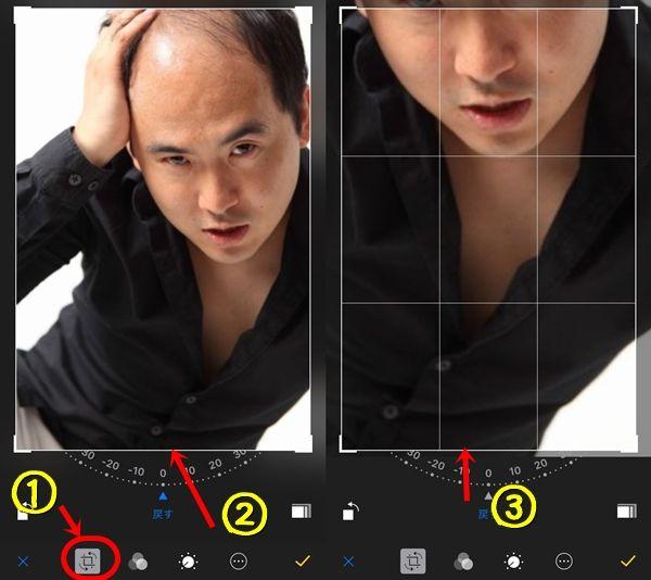 iphoneでの写真加工方法①