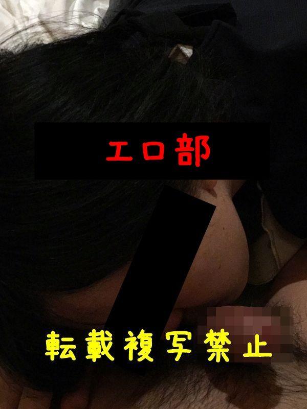 札幌の介護士の裏すじ舐め