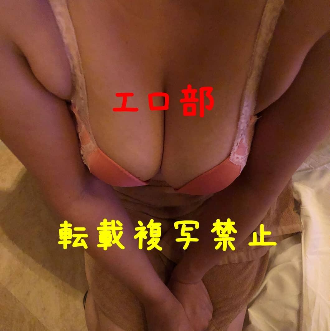 出会い系ワクワクメールで出会った巨乳Fカップ人妻の谷間画像
